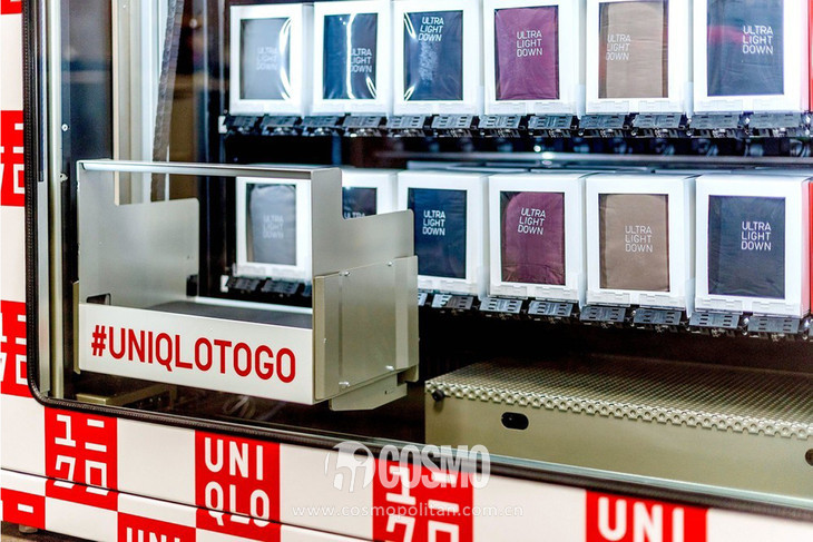uniqlo-is-launching-10-vending-machines-in-the-us01