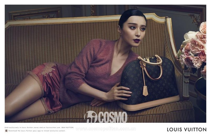 Louis Vuitton F/W 13 China Campaign