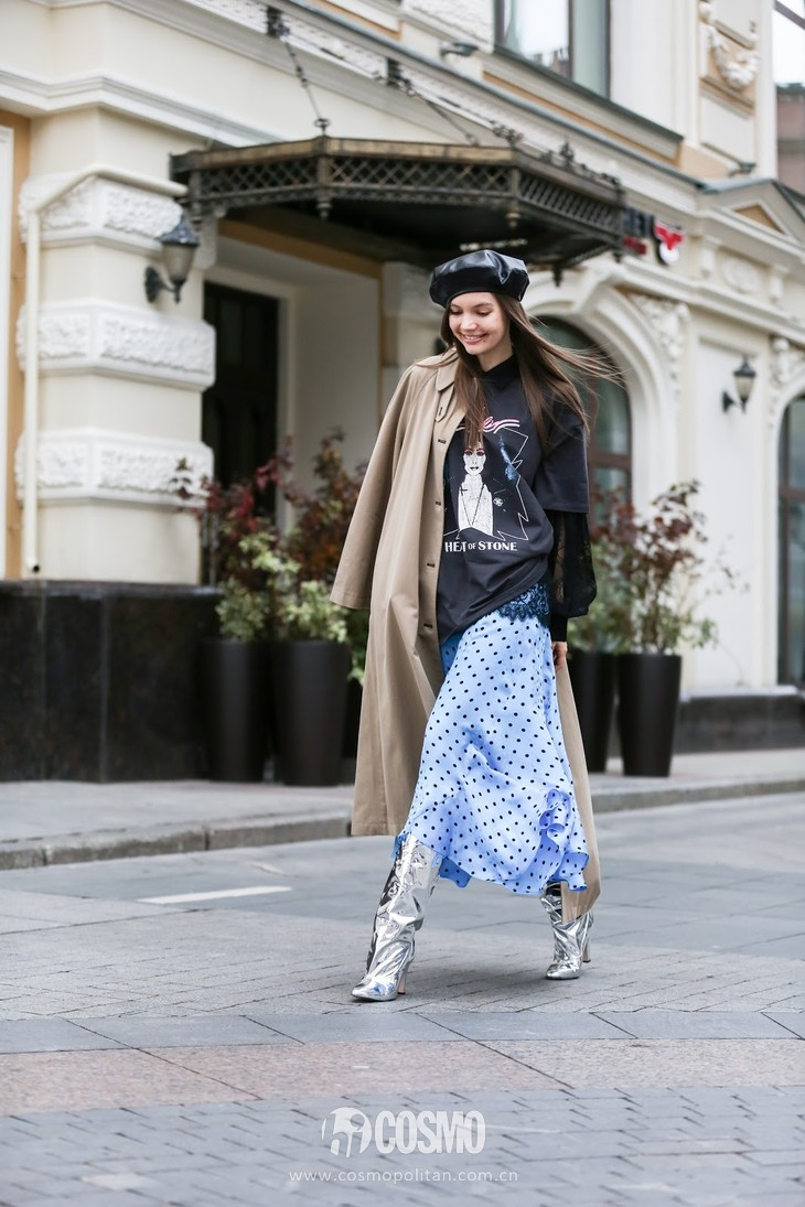 Fashion Blogger Dasha