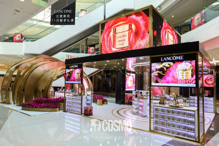 Lancome Popup Rated 5-4738