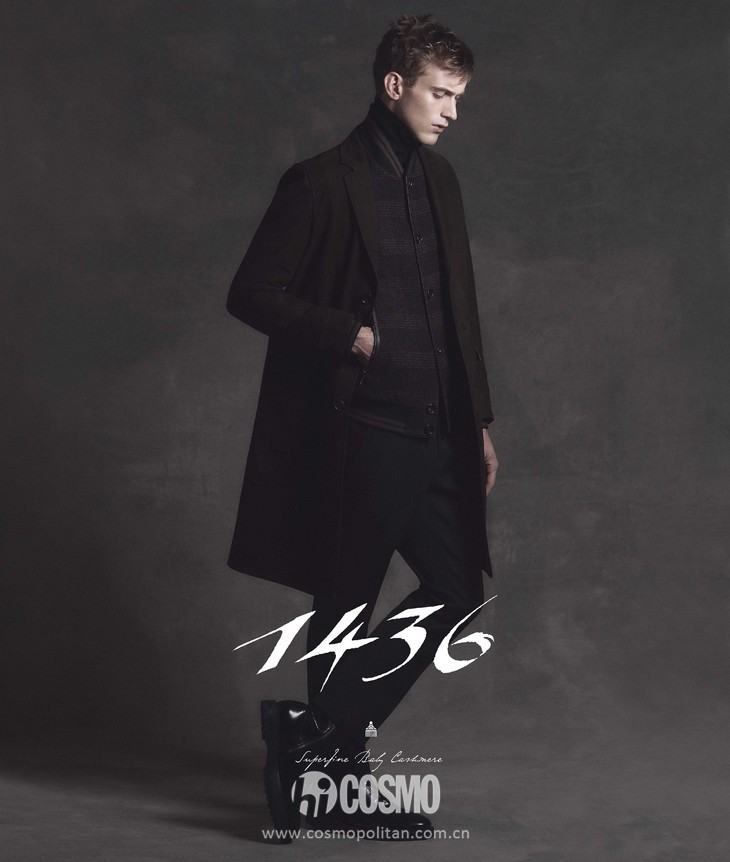1436 FW20 COLLECTION (6)
