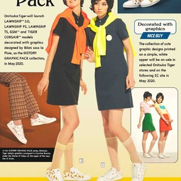 Onitsuka Tiger 鬼�V虎全新推出HISTORY GRAPHIC PACK 复古图案系列